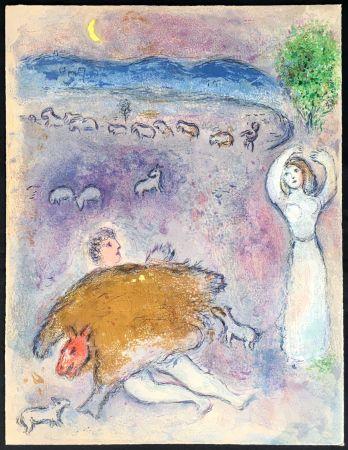 Litografía Chagall - La Ruse de Dorcon (de la Suite Daphnis & Chloé - 1961)