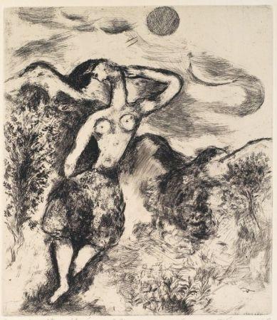 Aguafuerte Y Aguatinta Chagall - La souris métamorphosée en fille