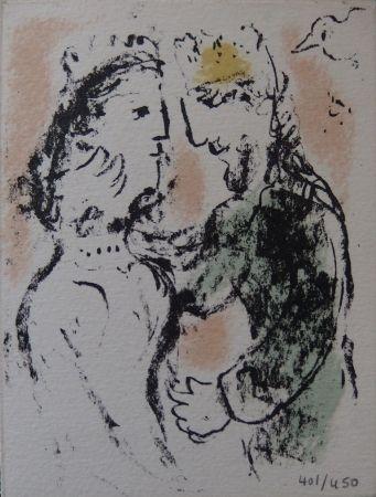 Litografía Chagall - La tendresse - Carte de voeux 1980