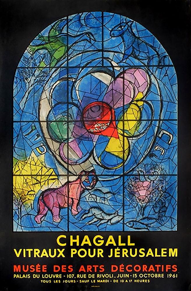Cartel Chagall - LA TRIBU DE BENJAMIN (Musée des Arts Décoratifs - Paris, 1961). Tirage original.