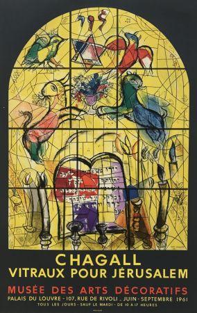Litografía Chagall (After) - LA TRIBU DE LEVI