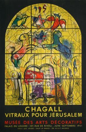 Litografía Chagall - La Tribu de Levi  -Vitraux pour Jerusalem
