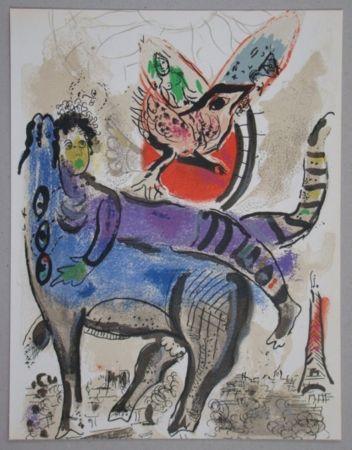 Litografía Chagall - La vache bleue