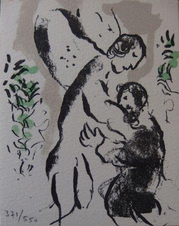 Litografía Chagall - L'ange du bon secours - Carte de voeux 1977