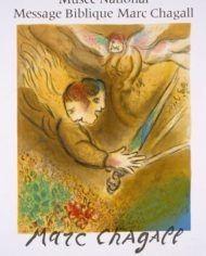 Litografía Chagall - L'Ange du jugement. Affiche lithographique. 1974