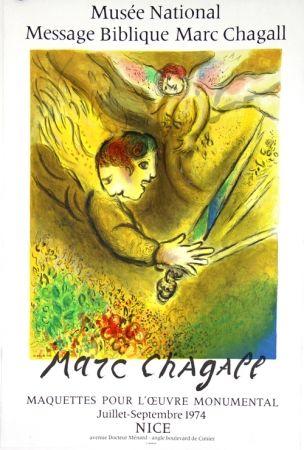 Litografía Chagall - L'Ange du Jugement  Message Biblique