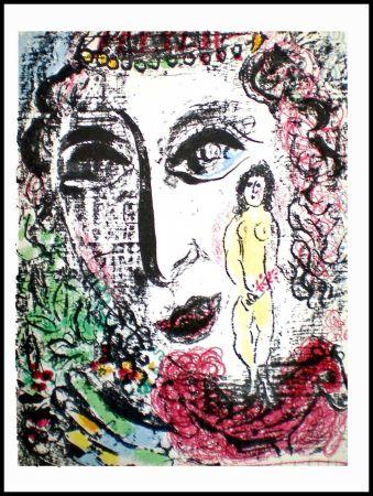 Litografía Chagall - L'APPARITION AU CIRQUE