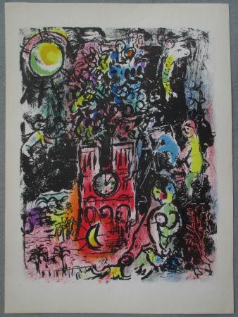 Litografía Chagall - L'Arbre de Jessé
