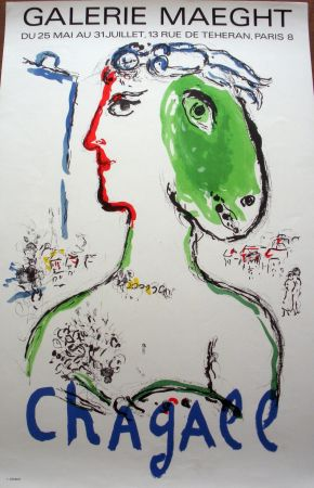 Litografía Chagall - L'artiste Phénix