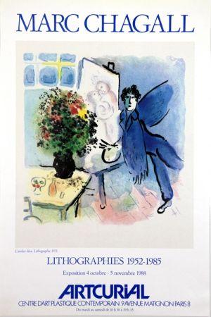 Litografía Chagall - L'Atelier Bleu  Arcurial