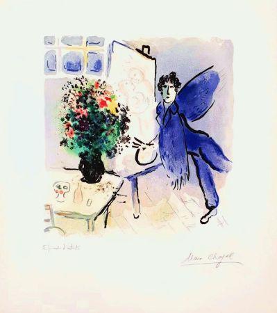 Litografía Chagall - L'atelier Bleu, The Blue Studio