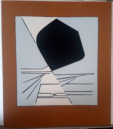Serigrafía Vasarely - Latorça