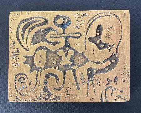 Múltiple Miró (After) - Laurels Number One , 1947