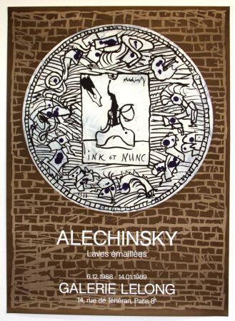 Litografía Alechinsky - Lave Emaillée  Galerie Lelong