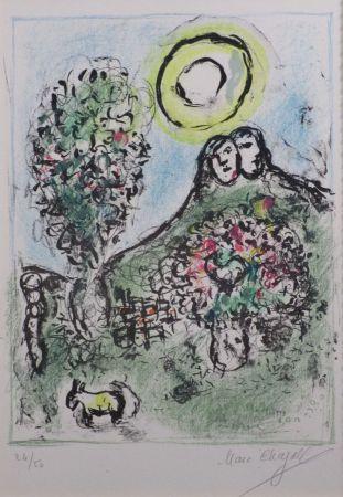 Litografía Chagall - Le Baou De St. Jeannet Ii