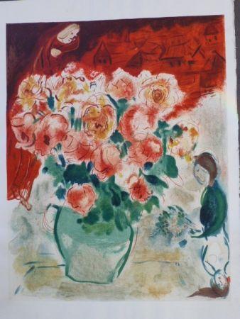 Litografía Chagall - Le bouquet