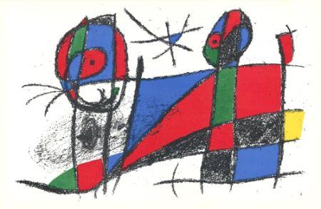 Litografía Miró - Le chat heureux / The Happy Cat