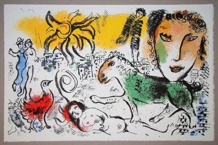 Litografía Chagall - Le cheval vert