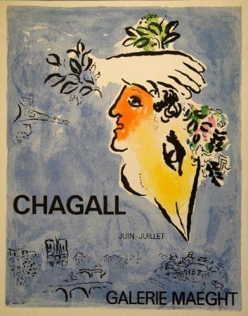 Litografía Chagall - Le Ciel Bleu / Blauer Himmel