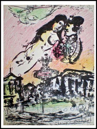 Litografía Chagall - LE CIEL DES AMANTS