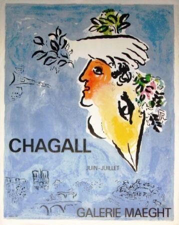 Cartel Chagall - Le cielbleu