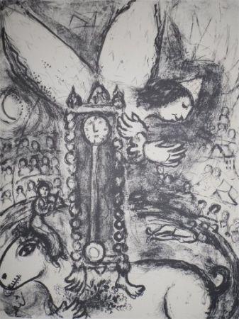 Litografía Chagall - Le Cirque, planche 25