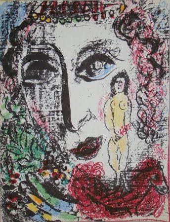 Litografía Chagall - Le cirque vient