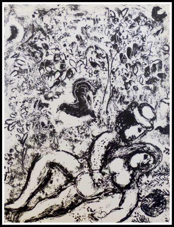 Litografía Chagall - LE COUPLE A L'ARBRE