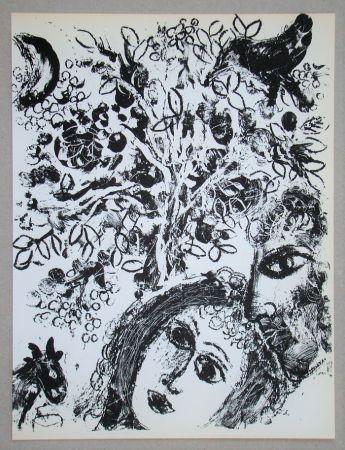 Litografía Chagall - Le Couple Devant L'Arbre