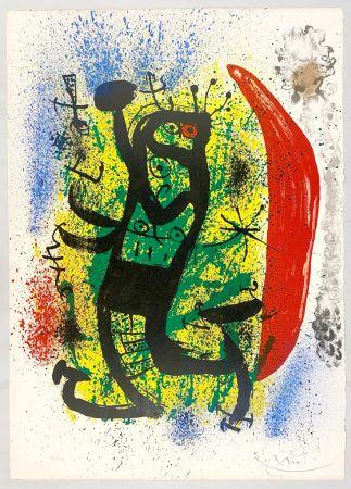 Litografía Miró - Le Homard