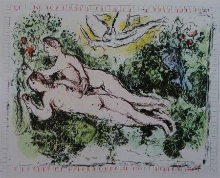 Litografía Chagall - Le Jardin d'Eden