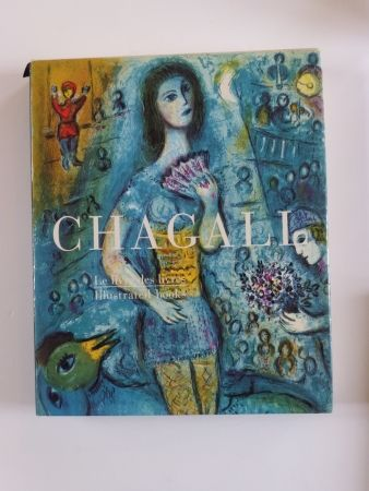 Sin Técnico Chagall - Le livre des livres (the illustrated books)