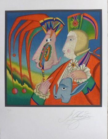Litografía Chemiakin - Le masque de Carnaval