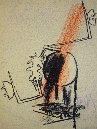 Litografía Lam -  Le monde de l'art n'est pas le monde du pardon