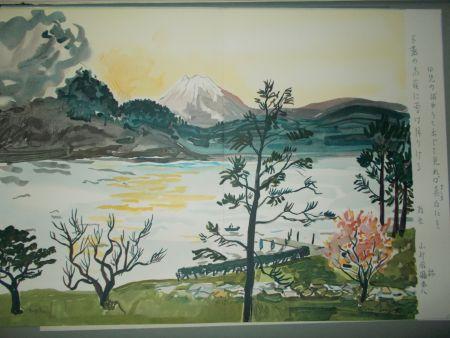 Litografía Brayer - Le mont Fuji