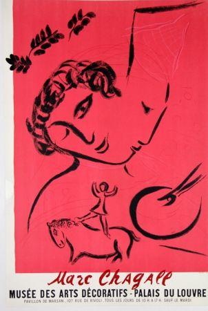 Litografía Chagall - Le Peintre En Rose