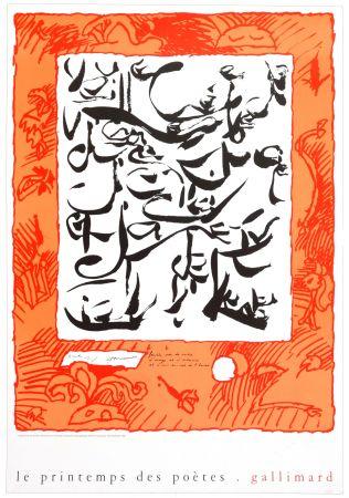 Cartel Alechinsky - Le printemps des poètes, 1999