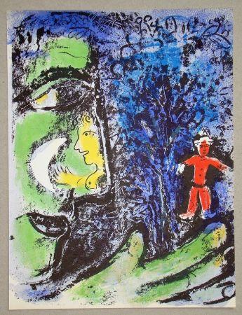 Litografía Chagall - Le Profil Et L'Enfant Rouge