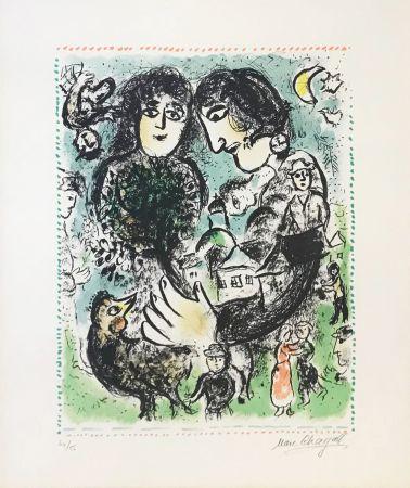 Litografía Chagall - LE RENDEZ-VOUS