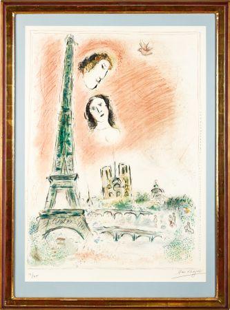 Sin Técnico Chagall -  Le Reve de Paris
