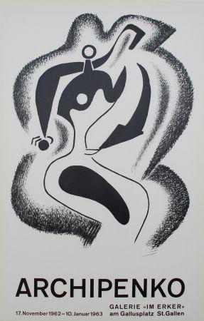 Litografía Archipenko - Le sculpteur (The Sculptor)