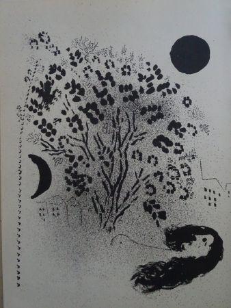 Litografía Chagall - Le Soir
