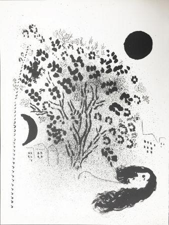 Litografía Chagall - LE SOIR. Evening (1952).
