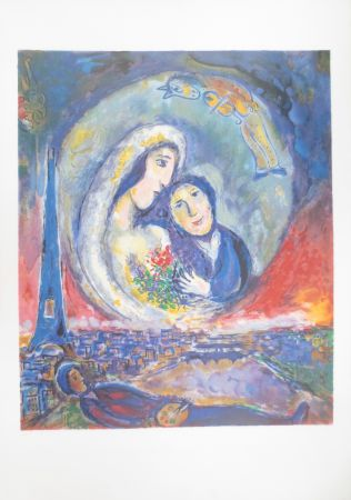 Litografía Chagall - Le songe