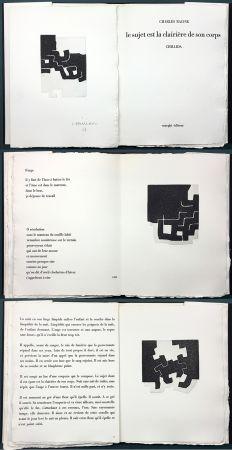 Libro Ilustrado Chillida - LE SUJET EST LA CLAIRIÈRE DE SON CORPS. Poèmes de Jean Racine