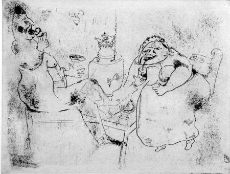 Aguafuerte Chagall - Le Thé Du Matin