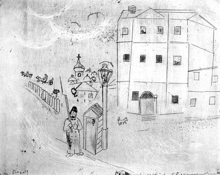 Aguafuerte Chagall - Le Tribunal