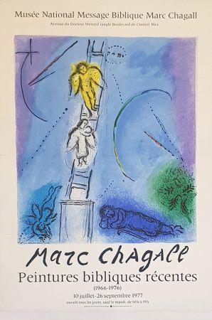 Litografía Chagall (After) - L'Echele de Jacob