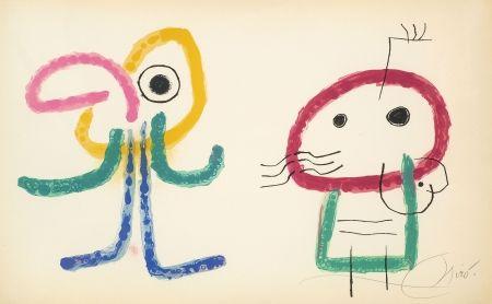 Litografía Miró - L'Enfance d' Ubu