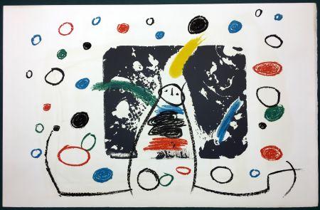 Litografía Miró - L'Enfance d' Ubu. 1ère planche. 1975